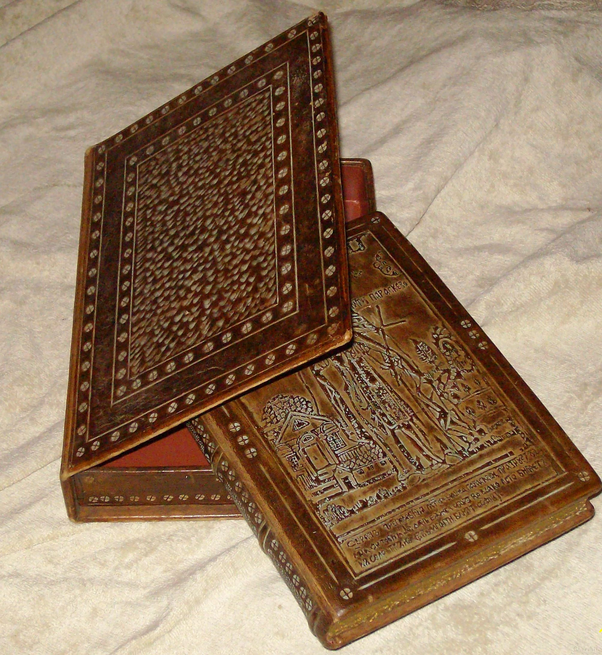 Book cover with a box, genuine leather