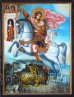 "Icon ""St. George"""