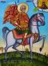 icon image of Saint Martyr Mina
